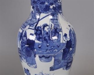 Chinese blue & white porcelain vase, possibly 19th c.