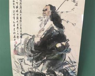 8382 Oriental Printmin