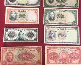 005 9 Rare Early China Banknotes