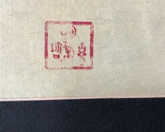 Asian Silk Screen mark
