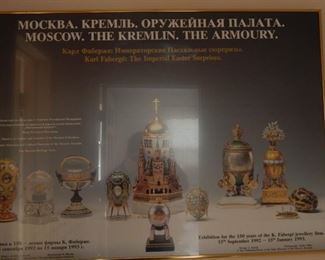 Russian exhibit poster, framed.