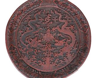 Chinese Ming Dynasty Carved Cinnabar Dish