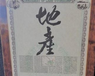 Asian Document of Land Ownership Plaque