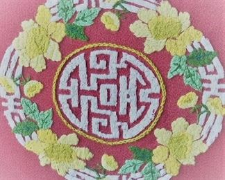 Asian Symbol Needlepoint