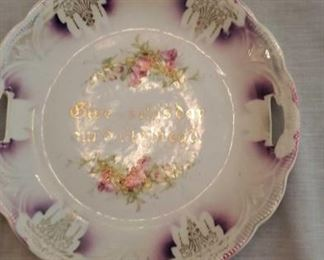 1420 Main Building Dining Room Bread Plate profile