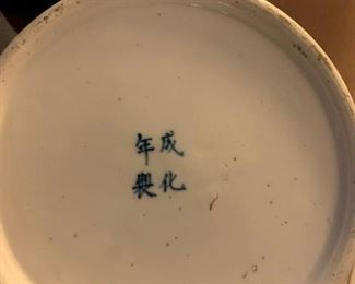 Chinese Export Canton Blue Vase, Signed