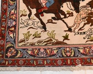"Persian Ishfahan Pictorial Carpet / Rug (approx. 5' x 3'2"")"