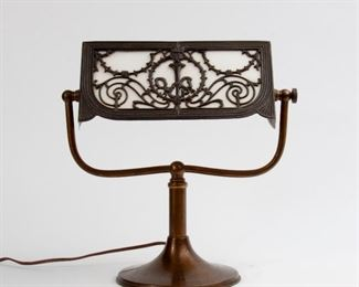 26: Early 20th c. Desk Lamp