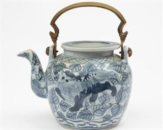 203: Antique Chinese Teapot Decorated with Mythical Beasts