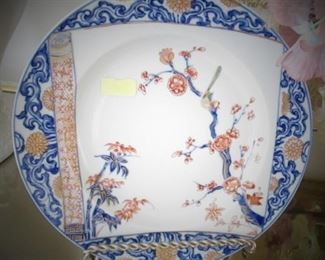 Imari Scroll Plate/Shallow Bowl by Mottahedeh 1 of 2