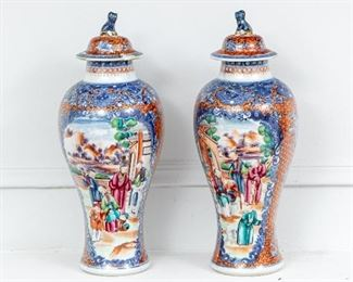 Pair Of Antique Lowestoft Ginger Jars With Foo Dogs, Circa 1780 - 1790