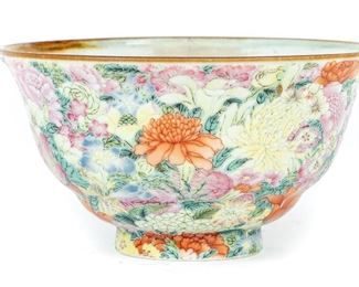 Antique Chinese Famille Rose Tea Bowl Bearing (Qianlong 1736-95 Mark) Possibly Of The Period