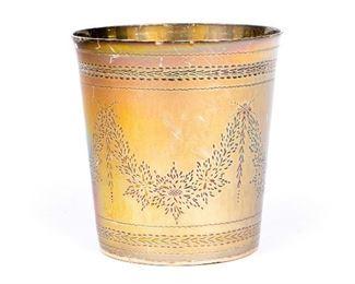 18th Century Georgian English Sterling Silver Cup, London 1763-64