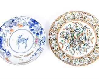 Two Antique Chinese Plates