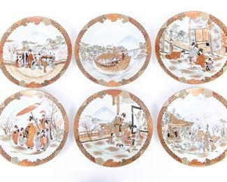 A Set Of 6 Satsuma Porcelain Plates