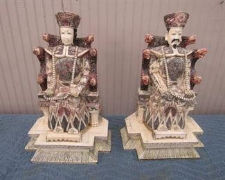 Bone Clad Emperor/Empress