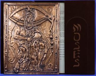 Moses copper sculpture - Edition of 330. After Dali, in original brown velvet folio