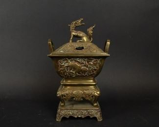 A Gilt Bronze Qilin Censer