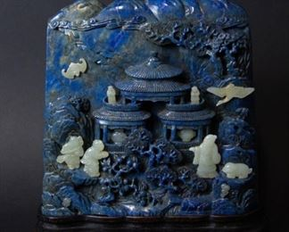 A Jade Inlaid Lapis Lauzuli Screen Yu Minzhong