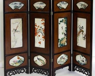 Four Panel PorcelainMounted Screen