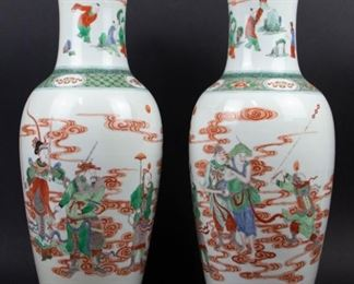 Pair of Famille Verte Enameled Vases