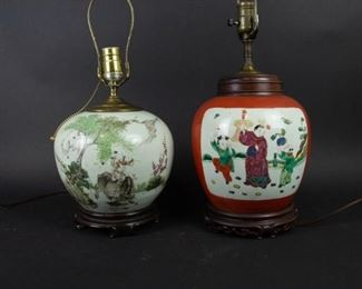Two Chinese Ginger Jars Mounted as Lamps