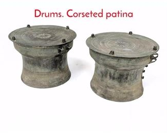 Lot 1 Pr. Southeast Asian Bronze Rain Drums. Corseted patina