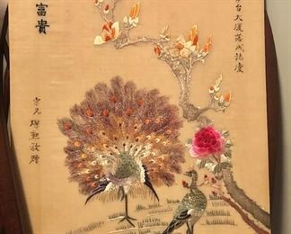 Vintage Japan silk embroidery