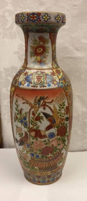 """SM3012: Oriental Vase 15"""" $12 -   - Only available offline at office"""