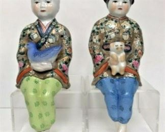 SM039: SET OF 2 ASIAN MAN & WOMAN SITTING CERAMIC SCULPTURE MADE IN CHINA   https://www.ebay.com/itm/113920893354