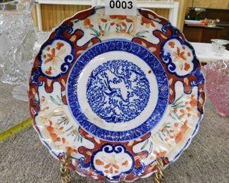 Vintage Imari plate