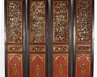 Chinese 4 Panel Coromandel Screen with Stone