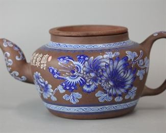 large Chinese yixing teapot