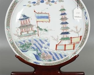 large Chinese porcelain plate, possibly 18th c.