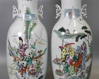 2 Chinese porcelain vases, possibly 19th c.