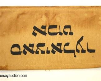 Lot 46: Arm band with Hebrew characters