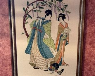 Oriental Style  Framed Crewel Picture