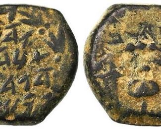 GREAT GIFT! Authentic Widows Mite: Alexander Jannaeus AE Widows Mite Prutah Coin (76 BC), minted/circulated in Judea, and mentioned by Jesus in the lesson of the widow's mite found in the Synoptic Gospels (Mark 12:41-44, Luke 21:1-4), in which Jesus is teaching at the Temple in Jerusalem.
