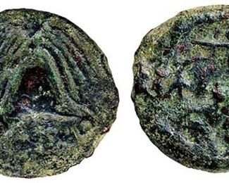 GREAT CHRISTMAS GIFT! A Herod Archelaus AE Prutah Helmet Grapes (4 BC - 6 AD), likely in circulation during the birth of Jesus.  Herod Archelaus was a son of Herod the Great.  Upon Herod's death, Archelaus was made ethnarch of Samaria, Judea, and Idumea (biblical Edom), including the cities Caesarea and Jaffa, for a period of nine years (c. 4 BC to 6 AD).