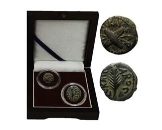 AWESOME CHRISTMAS GIFT! Two Roman Provincial Bronze Prutah Coins of two Roman governors of Judea mentioned in the Bible's Book of Acts: 1) Antomus Felix. who put Paul in prison; and 2) Porcius Festus. who declared Paul insane, and sent him to stand trial in Rome (where Paul was convicted and executed).  These Bronze Prutahs were in circulation in Judea from 52 - 62 AD during Paul's ministry.