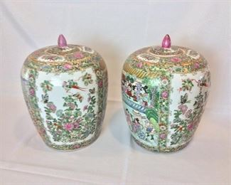 "Decorative Urns, 12"" H."