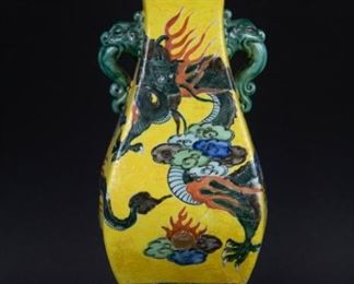 A Famille Jaune Dragon Vase as a Lamp