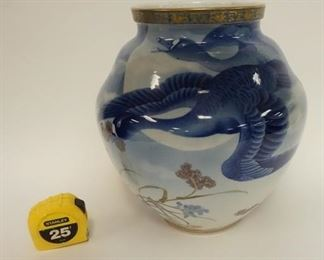 1001	LARGE JAPANESE PORCELAIN BULBOUS VASE WITH GEESE IN FLIGHT. CHARACTER SIGNED. 13 1/4 IN H, APP 11 1/2 IN WIDE