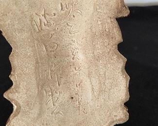 Oriental boar markings