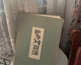 ORIENTAL BOOKS