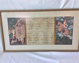 "Framed Asian Art and Script, 32"" x 17 1/2"""
