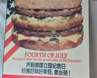"McDonald's Big Mac Fourth of July Poster. The U.S. Embassy, Beijing, July 4, 1988. ""It's a good time for the great taste of McDonald's!"""