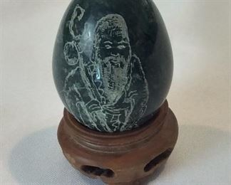 "Chinese Carved Egg, 3 1/2"" H with stand."