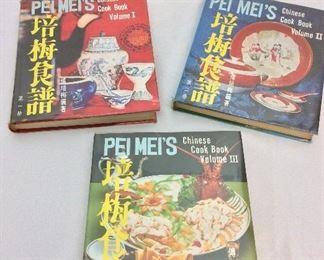 Fu Pei-Mei. Pei Mei's Chinese Cook Book Volume I (1969), Volume II (1974) and Volume III (1979).