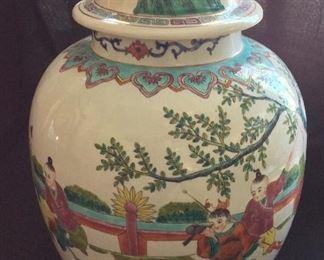 "Thailand Lidded Jar, 17"" H."